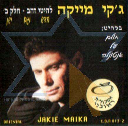 Greatest Hits - Part 2 Par Jacki Maika
