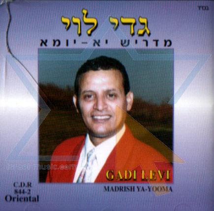 Madrish Ya-Yooma by Gadi Levi