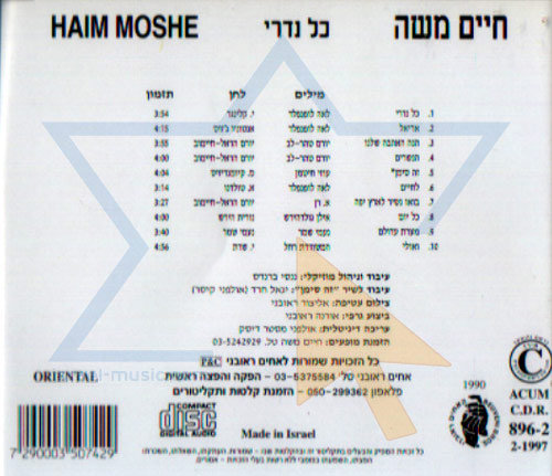 All My Vowes by Haim Moshe