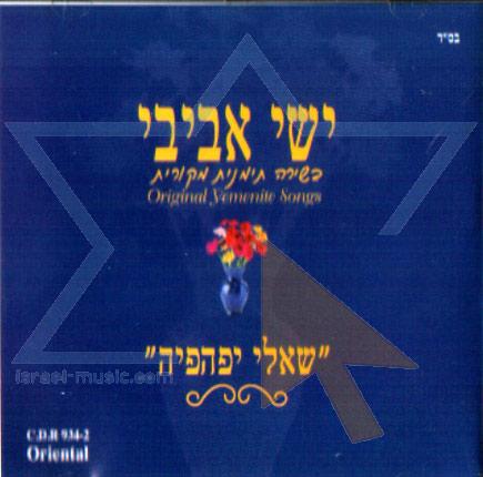 Shali Yefeyfiah by Ishay Avivi