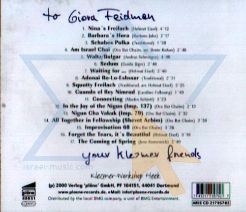 Your Klezmer Friends Par Giora Feidman