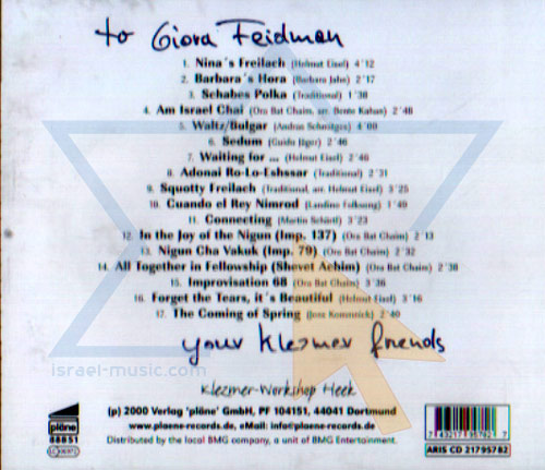 Your Klezmer Friends के द्वारा Giora Feidman