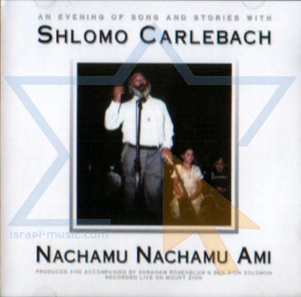 Nachamu Nachamu Ami لـ Shlomo Carlebach
