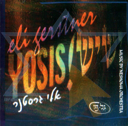 Yosis! - Eli Gerstner