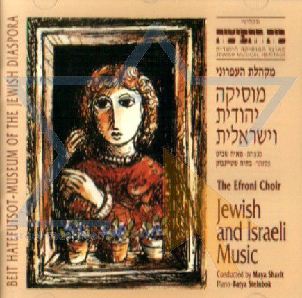 Jewish and Israeli Music Por The Efroni Choir