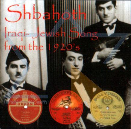 Shbahoth Par Various