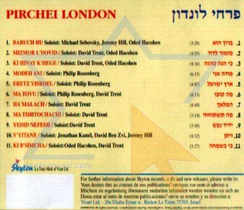 Pirchei London by The London Boys Choir