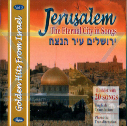 Jerusalem - The Eternal City - Various