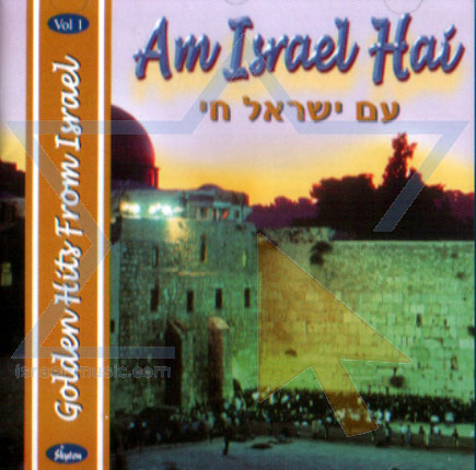 Am Israel Hai Di Various
