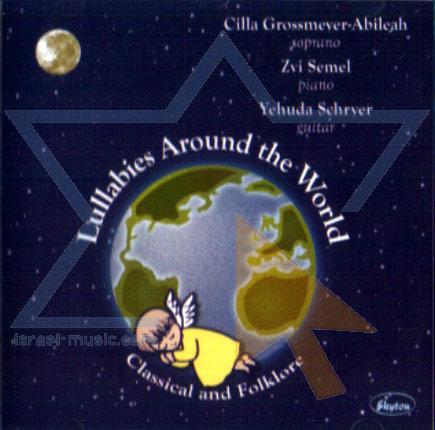 Lullabies Around the World by Cilla Grossmeyer