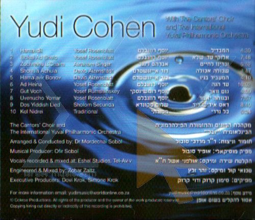 Classical Jewish Compositions by Yudi Cohen