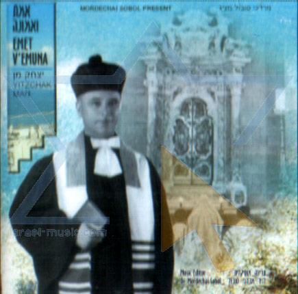 Emet V'emuna Par Cantor Yitzchak Man