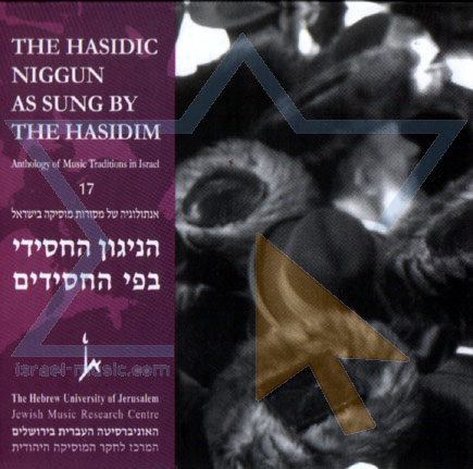 The Hasidic Niggun As Sung By the Hasidim - Various
