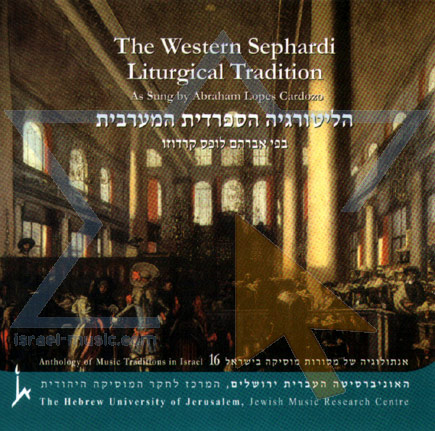 The Western Sephardi Liturgical Tradition by Various