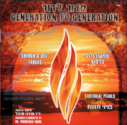 Generation to Generation by Shimon & Dov Farkas
