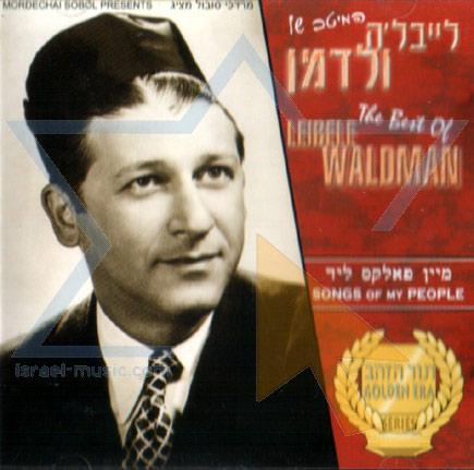 Songs of My People Par Cantor Leibale Waldman