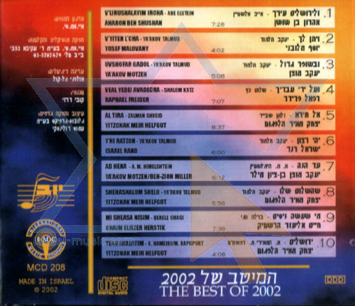 "The Best of 2002 from the ""Yuval"" Concert Series Par Various"