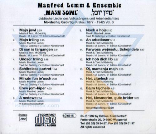 Majn Jowl by Manfred Lemm & Ensemble
