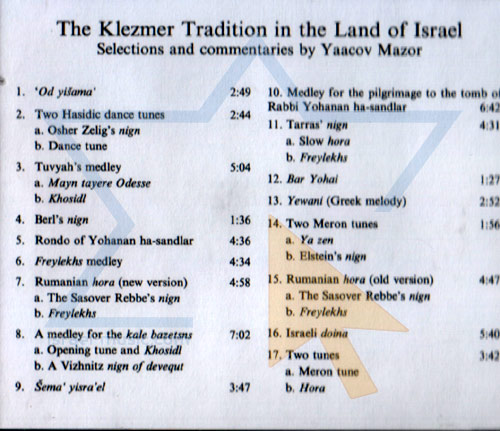 The Klezmer Tradition in the Land of Israel by Moshe (Musa) Berlin