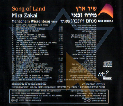 Song of Land by Mira Zakai