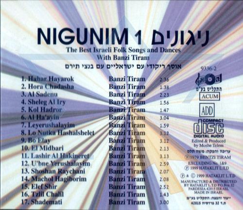 Nigunim 1 by Various