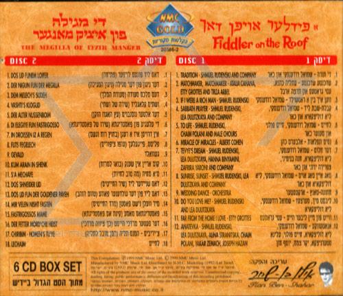 Original Israel Yiddish Casts Vol.1 by Shmuel Rudensky