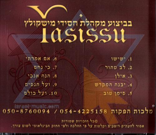 Yasissu by The Mishkoltz Choir