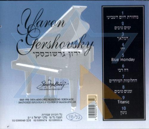 Yaron Gershousky by Yaron Gershovsky