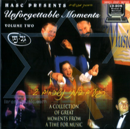 Unforgettable Moments - Part 2 by Various