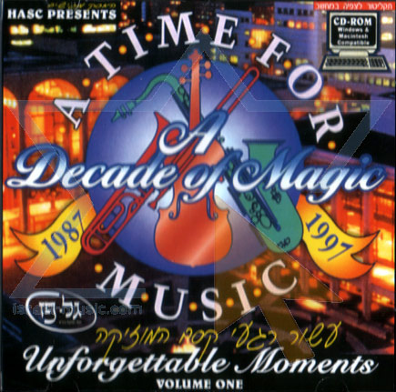 Unforgettable Moments - Part 1 by Various