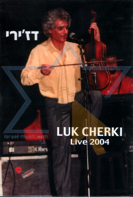 Luke Cherki Live 2004 by Luk Cherki
