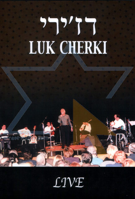Luke Cherki Live by Luk Cherki