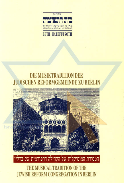 The Musical Tradition of the Jewish Reform Congretgation in Berlin Di Various