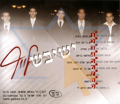 Yeshivishlife by Yeshivishlife