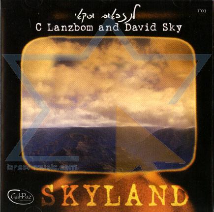 Skyland के द्वारा C. Lanzbom
