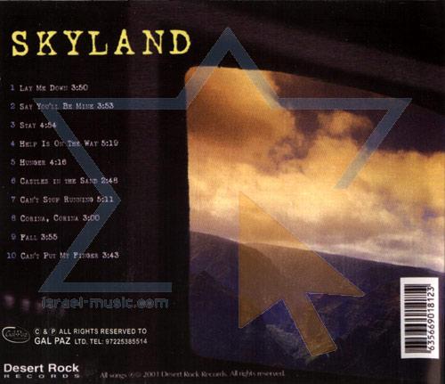 Skyland by C. Lanzbom