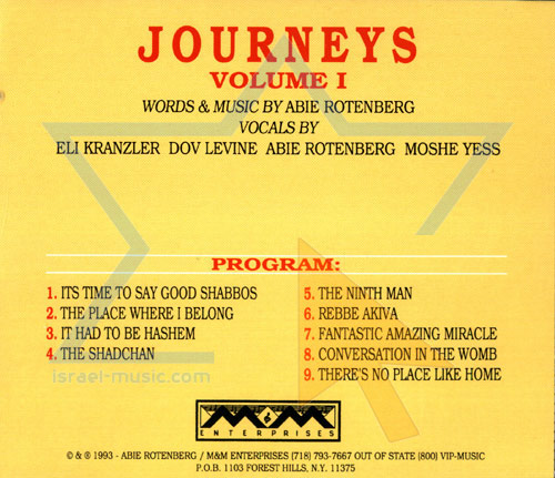 Journeys Volume 1 by Various