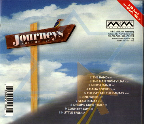 Journeys Volume 4 Par Various