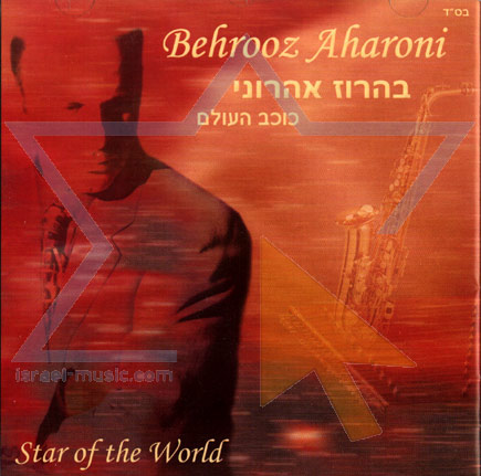 Star of the World by Behrooz Aharoni