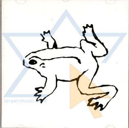 Frogs by Grundik and Slava