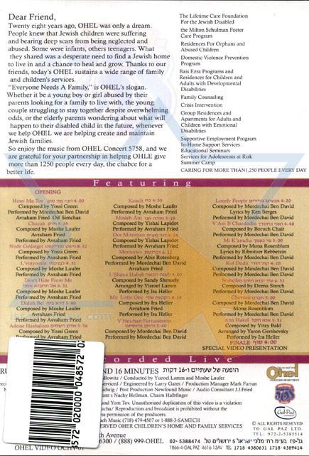Ohel Concert Por Various