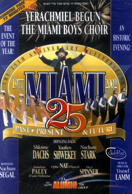 Miami 25 - Past, Present and Future - Various