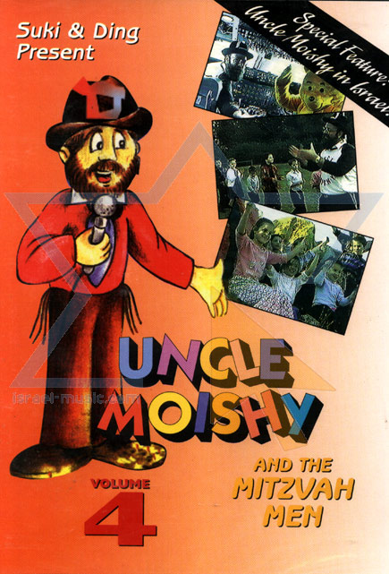 Uncle Moishy and the Mitzvah Men Vol. 4 by Uncle Moishy