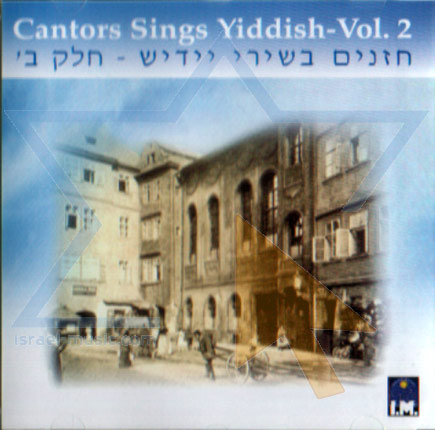 Cantors Sings Yiddish Vol.2 Por Various