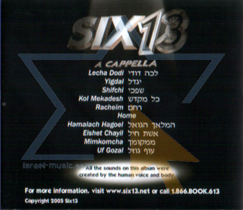 The New Voice in Jewish Music by Six13