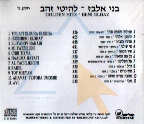 Hits - Part 2 by Benny Elbaz