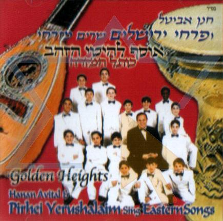 Sings Oriental Di Jerusalem Flowers
