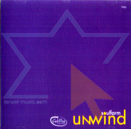 Unwind by Soulfarm
