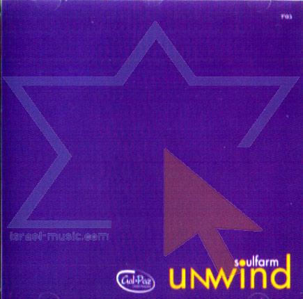 Unwind के द्वारा Soulfarm