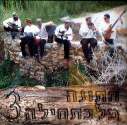 Lechatchila Wedding 3 by Lechatchila Band